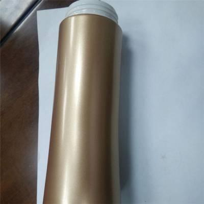 沙井塑胶喷油定制-长宏塑胶喷油厂(在线咨询)-宝安塑胶喷油