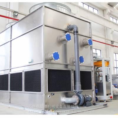 南京 工业用凉水塔 冷却塔样本 横流式冷水塔苏州携尔德供应