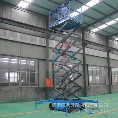 天门移动式升降机哪家好 防爆工业升降货梯 承重500公斤电动升降台 航天 厂家直供