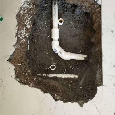 西宁漏水检测仪