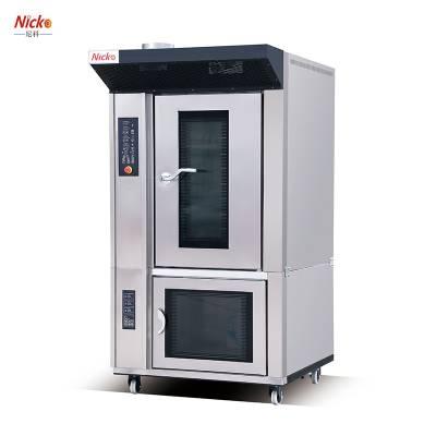 尼科组合炉 电旋转炉发酵箱组合 面包月饼发酵烘焙 商用电烤炉烤箱