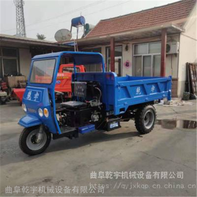 乾宇 建养殖场农用专用翻斗车 多用途自卸三轮车 质量有保障