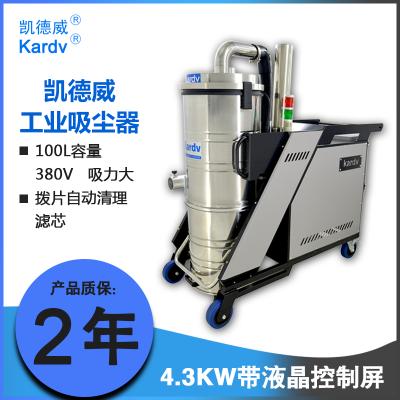 凯德威大功率工业吸尘器SK-750,工业用4kw强力工厂吸铁屑长时间工作专用吸尘器