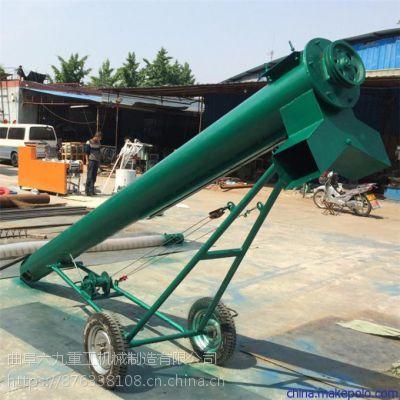 提升玉米稻谷装车绞龙,优质螺旋提升机w 六九重工