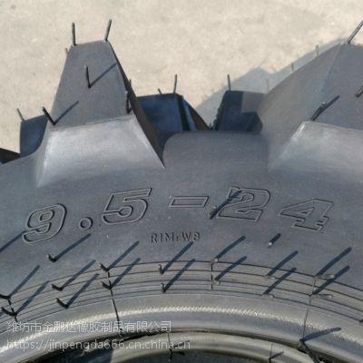 9.5-24水田高花轮胎9.5-24农用拖拉机轮胎供应商