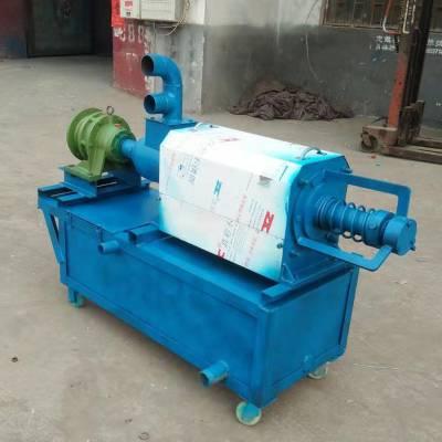 不锈钢家禽粪便处理设备 大便粪水干湿分离机