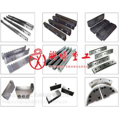 大连多用金属剪切机刀片厂商