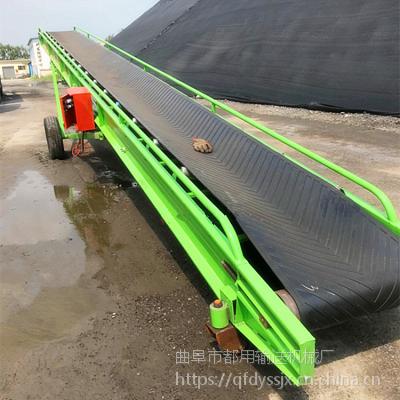 都用-大蒜装车皮带输送机 莱芜市石子皮带输送机 粮食装车皮带机
