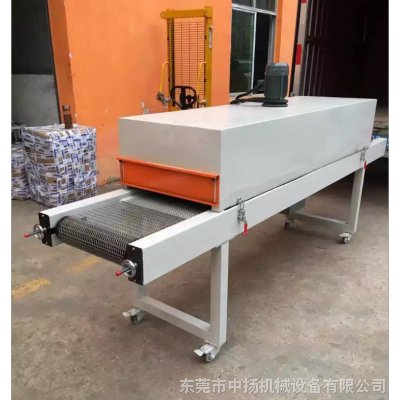 专业厂家生产高温隧道炉 恒温隧道炉 烘干隧道炉出口品质