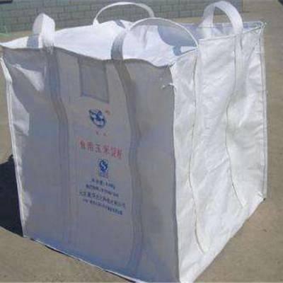 安徽水泥集装袋-水泥集装袋厂家-全科包装制品(推荐商家)