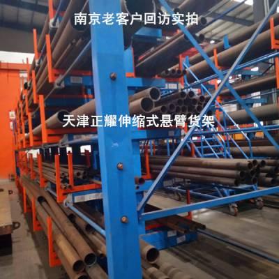 山东管材架 伸缩式悬臂货架价格表 行车配套 省空间