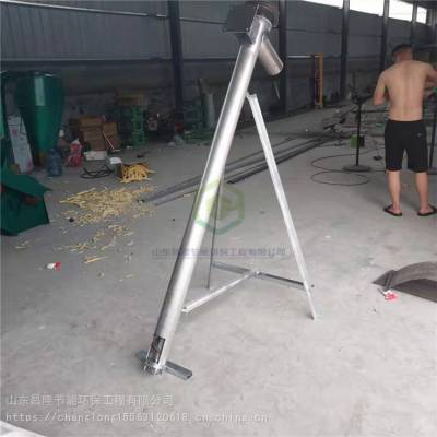 粉尘螺旋输送机 垂直式物料输送机