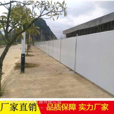 东莞道路施工临时围蔽/彩钢夹芯板围挡/厂家直销 可包安装