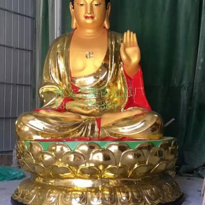 树脂1米6寺庙三宝佛金刚台释迦佛阿弥陀佛如来药师佛祖批发