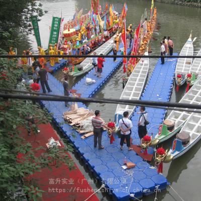 厂家直销组合式龙舟赛平台 龙舟赛指令浮台 水上浮筒平台 进口全新料K