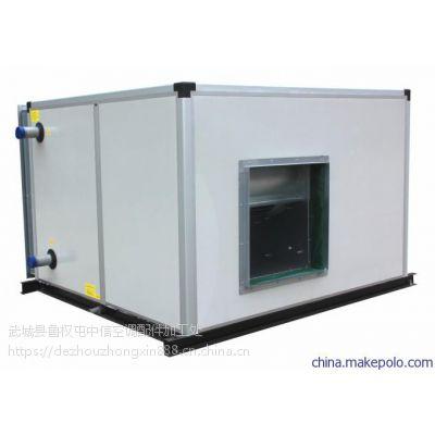 厂加直销吊顶式空调机组 新风机组 吊顶式空气处理机组 组合式空调器
