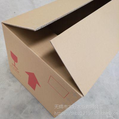 包装盒厂家 无锡太行包装专业生产瓦楞纸箱 纸盒定制