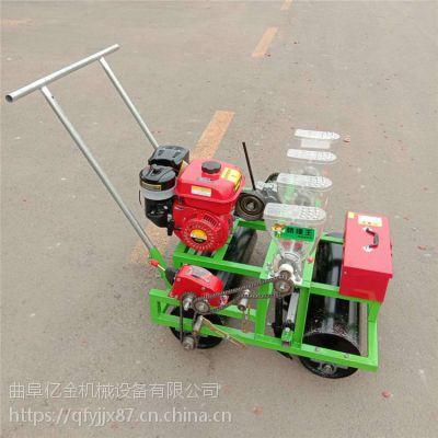 油菜白菜香菜播种机 自走式汽油蔬菜播种机 亿***生菜精播机厂家