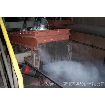 九九环保微米级干雾抑尘装置