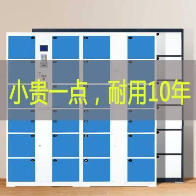 电子存包柜厂家直销超市存包柜智能寄存柜!