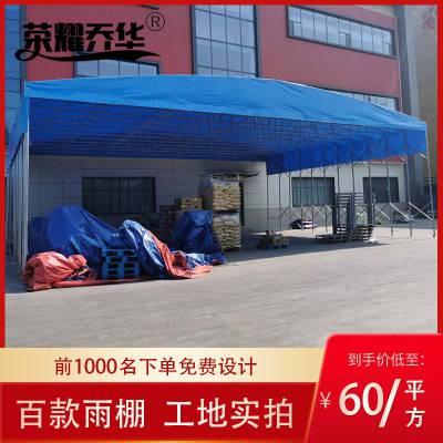 宿迁上门安装户外大型货运棚 临时伸缩帐篷免费测量