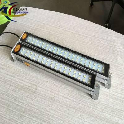 顺志厂家批发LED耐腐蚀金属防爆灯 防尘防震荧光灯三防灯