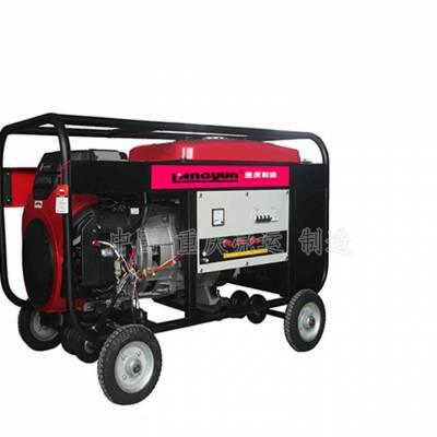 汽油发电机组重庆厂家生产制造批发QF12单/三相汽油发电机组动力强劲