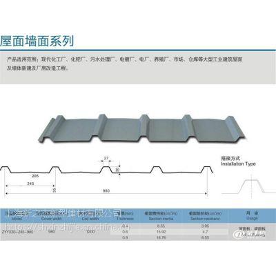 六安墙面彩钢板YX30-245-980型生产厂家规格齐全