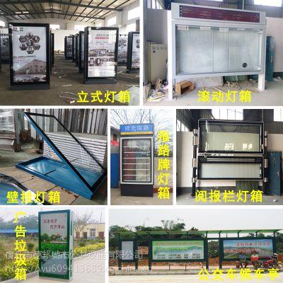 壁挂灯箱 广告垃圾箱 宣传栏 公交站台候车亭 厂家直销定制款式多样