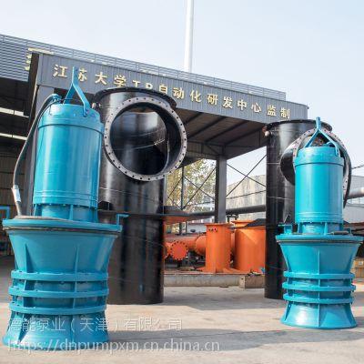 抗旱耐磨轴流泵、抗旱耐磨潜水轴流泵、德能泵业