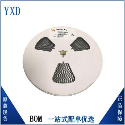 现货供应1SMA4733A 贴片1W稳压(齐纳)二极管SMA封装 5.1V