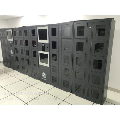 南京智能柜定制厂家 智能钥匙管理柜 共享智能柜定制哪家好