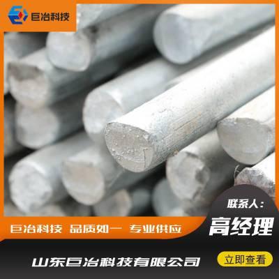 热镀锌圆钢 Q235B 规格齐全 镀锌圆钢价格表 工业镀锌圆钢