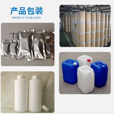 面制品增筋剂生产厂家 烩面 面条 饺子皮改良剂