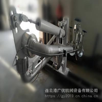 鹤管 液化天然气鹤管 LNG鹤管