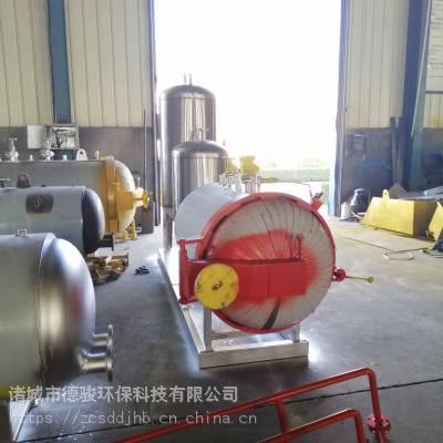 黑龙江鹤岗 养鸡场无害化处理设备 死鸡无害化处理设备 厂家直营