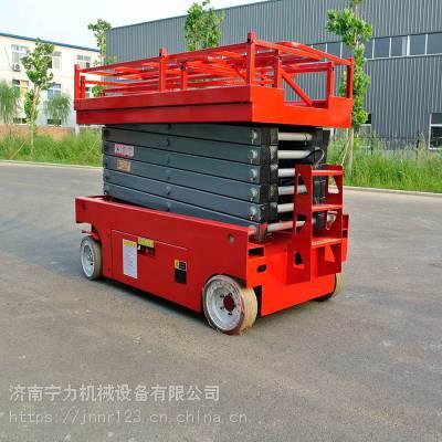 厂家直销 全自行剪叉升降机 电驱动 液压驱动 操作智能 高效便捷