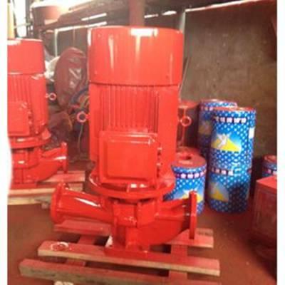 品牌排名自动喷淋泵XBD7.5/55G-L消防增压泵型号