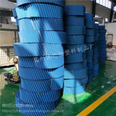 冷却塔填料散热片圆形冷却水塔黑色PVC填料散热填料 厂家 亿恒塑料