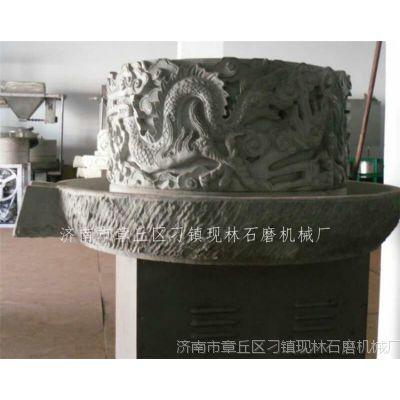 家用石磨盘小石磨家用磨 家用磨盘米粉石磨机 豆浆石磨