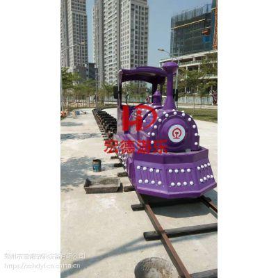 游乐园小火车游乐设备新款轨道仿古火车公园上座快游乐设备郑州宏德定制