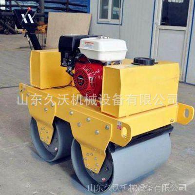 销售手扶式双轮压路机 小型双钢轮震动压实机 小碾子双滚筒压路机