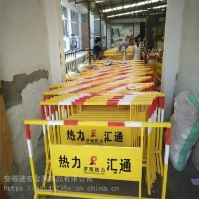 现货供应红白临时防撞铁马护栏 市政电力检修专用铁质围栏