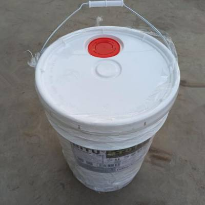 反渗透膜絮凝剂BT0622适用各类脱盐水系统的净水絮凝应用
