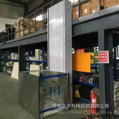 双鸭山知名家用升降平台厂家 小型升降机 电动液压升降平台 货物卸货辅助设备