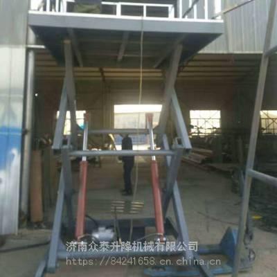淮南航天直销固定式升降机 剪式升降平台 升降液压平台 咨询电话