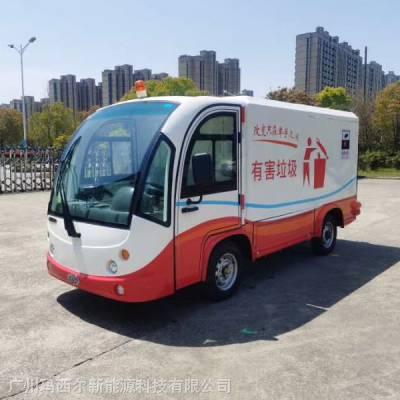 广州玛西尔电动清运车、深圳环卫车、清扫车驳运车