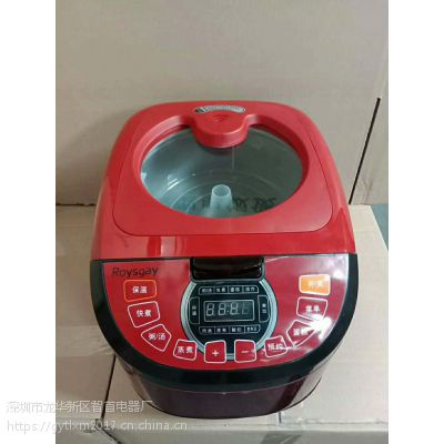 厂家批发脱糖电饭煲 可预约定时会销礼品OEM智能养生电饭煲