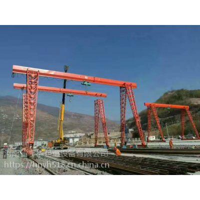 安徽亳州水泥制品厂专用门式起重机,航吊龙门吊,谯城区宇起牌航车