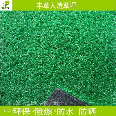 休闲装饰卷丝人造草坪高尔夫人工草皮装饰幼儿园仿真草1公分卷丝塑料PP草